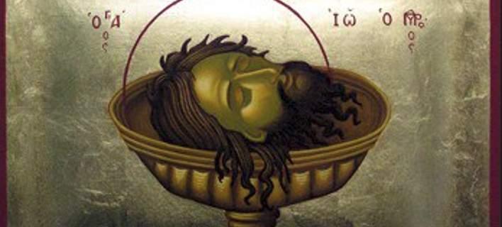 Αποτέλεσμα εικόνας για 25 ΜΑΪΟΥ ΓΙΟΡΤΗ ΣΗΜΕΡΑ: ΜΝΗΜΗ Γ' ΕΥΡΕΣΕΩΣ ΤΙΜΙΑΣ ΚΕΦΑΛΗΣ ΤΟΥ ΠΡΟΦΗΤΟΥ ΠΡΟΔΡΟΜΟΥ ΚΑΙ ΒΑΠΤΙΣΤΟΥ ΙΩΑΝΝΟΥ