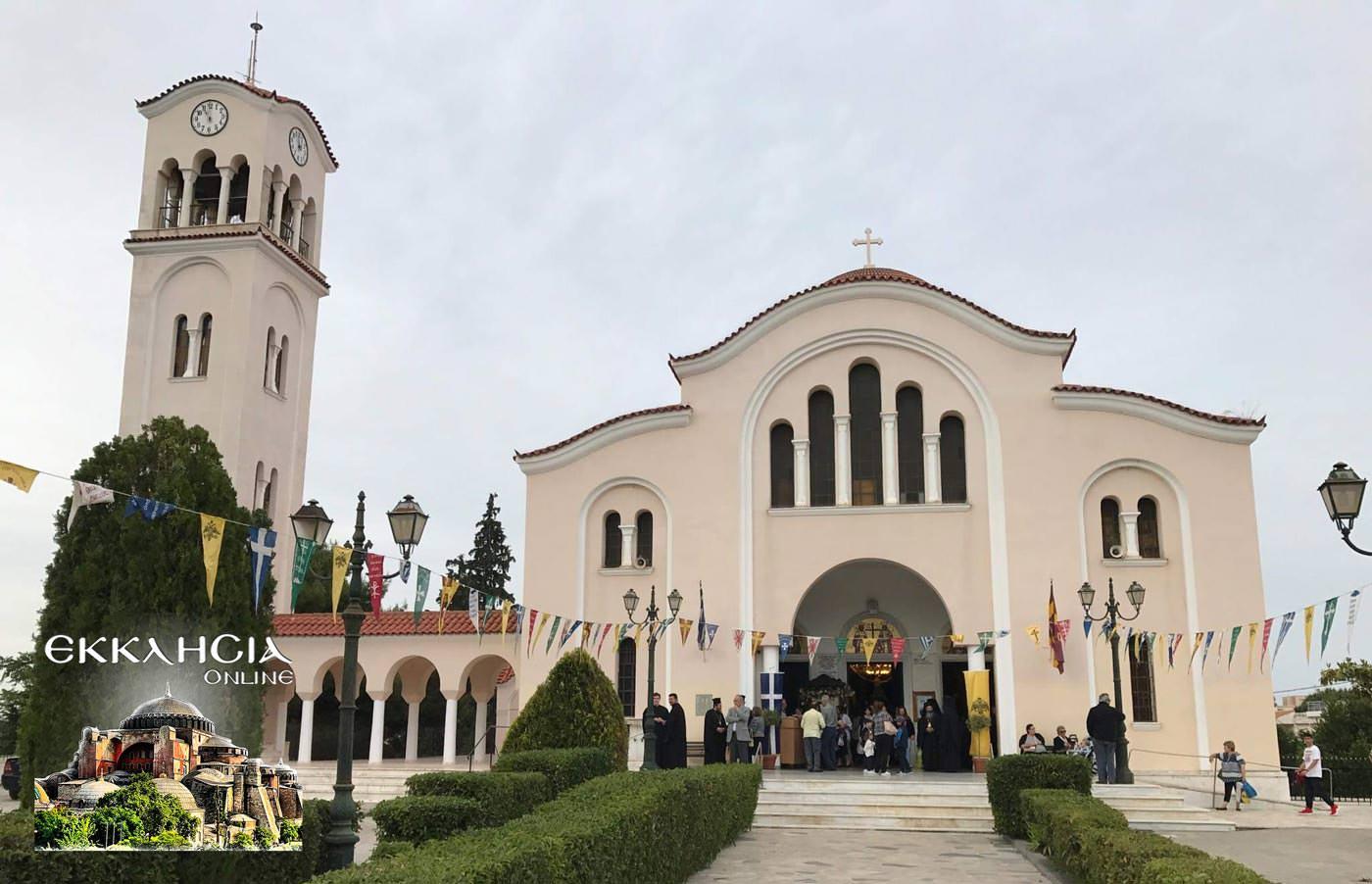 Κωνσταντίνου και Ελένης Ιερός Ναός Νέα Μάκρη 2019
