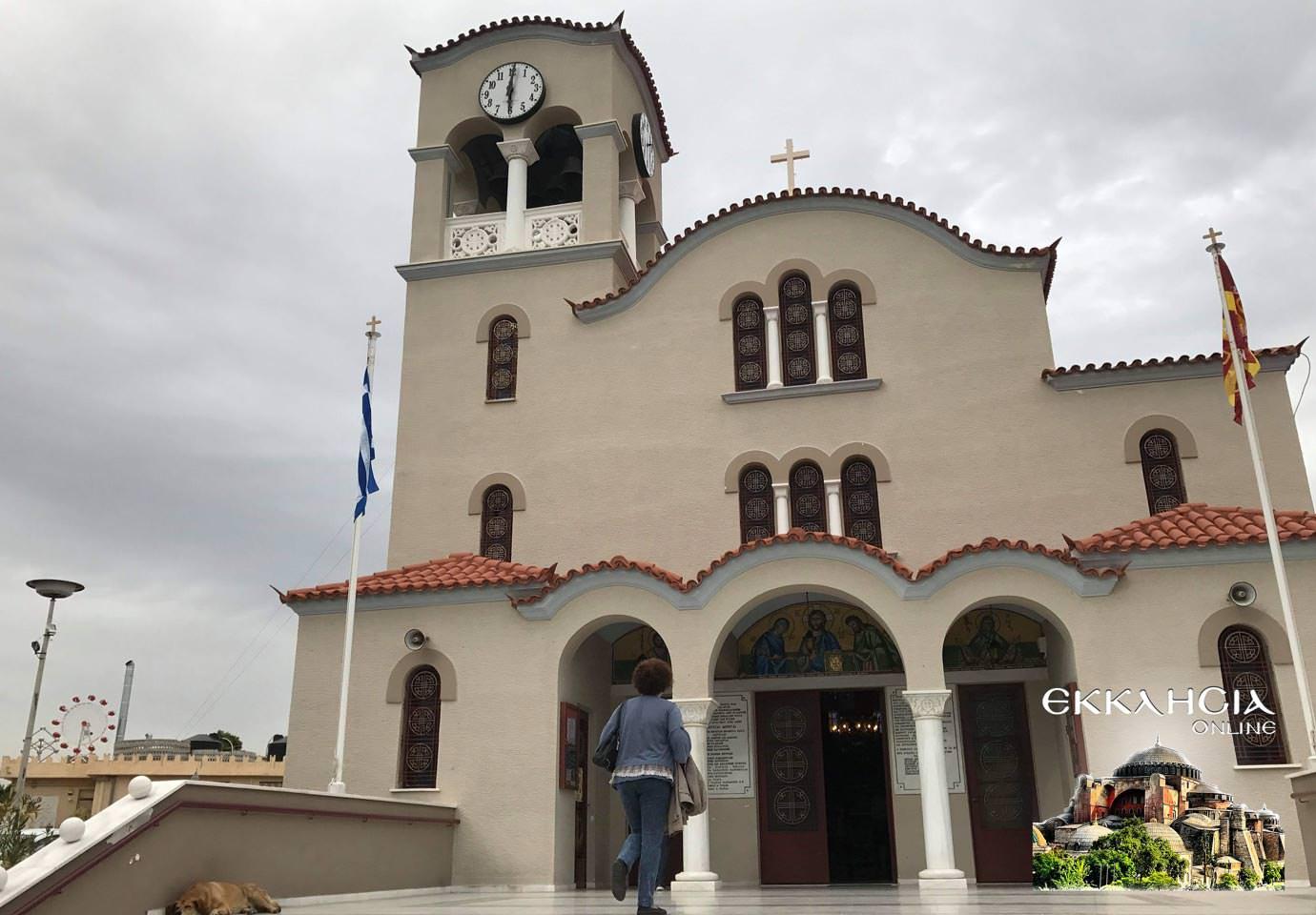 ιερός ναός προφήτη ηλία πειραιάς