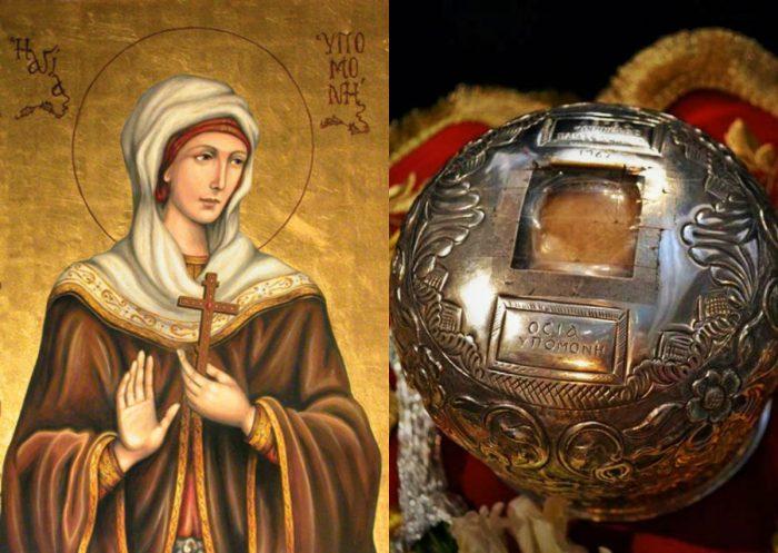 Αγία Υπομονή-29 Μαΐου: η αυτοκράτειρα που έγινε μοναχή και ...