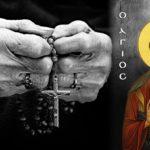 Προσευχή Αγίου Ιούδα Θαδδαίου