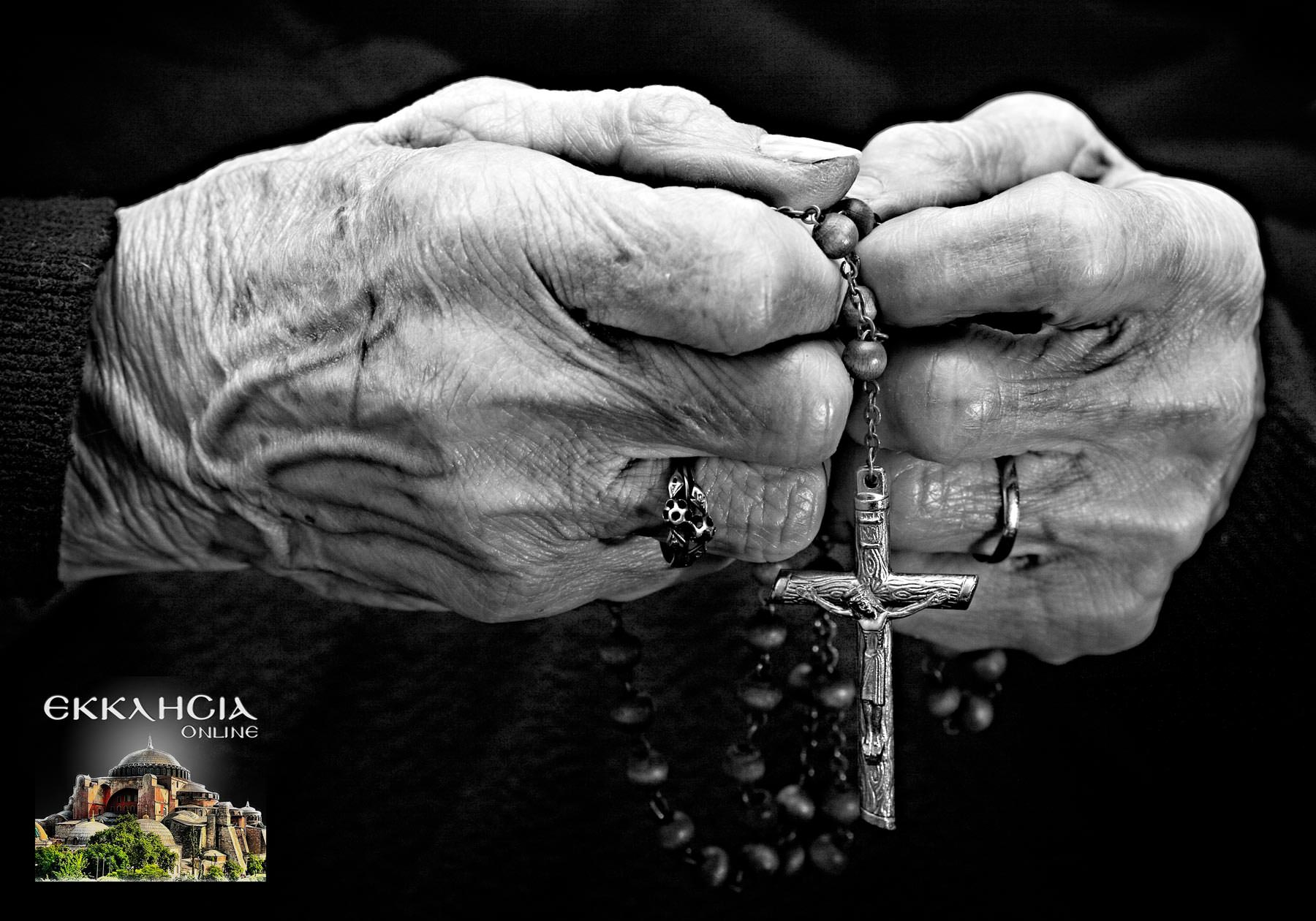 κομποσκοίνι προσευχή