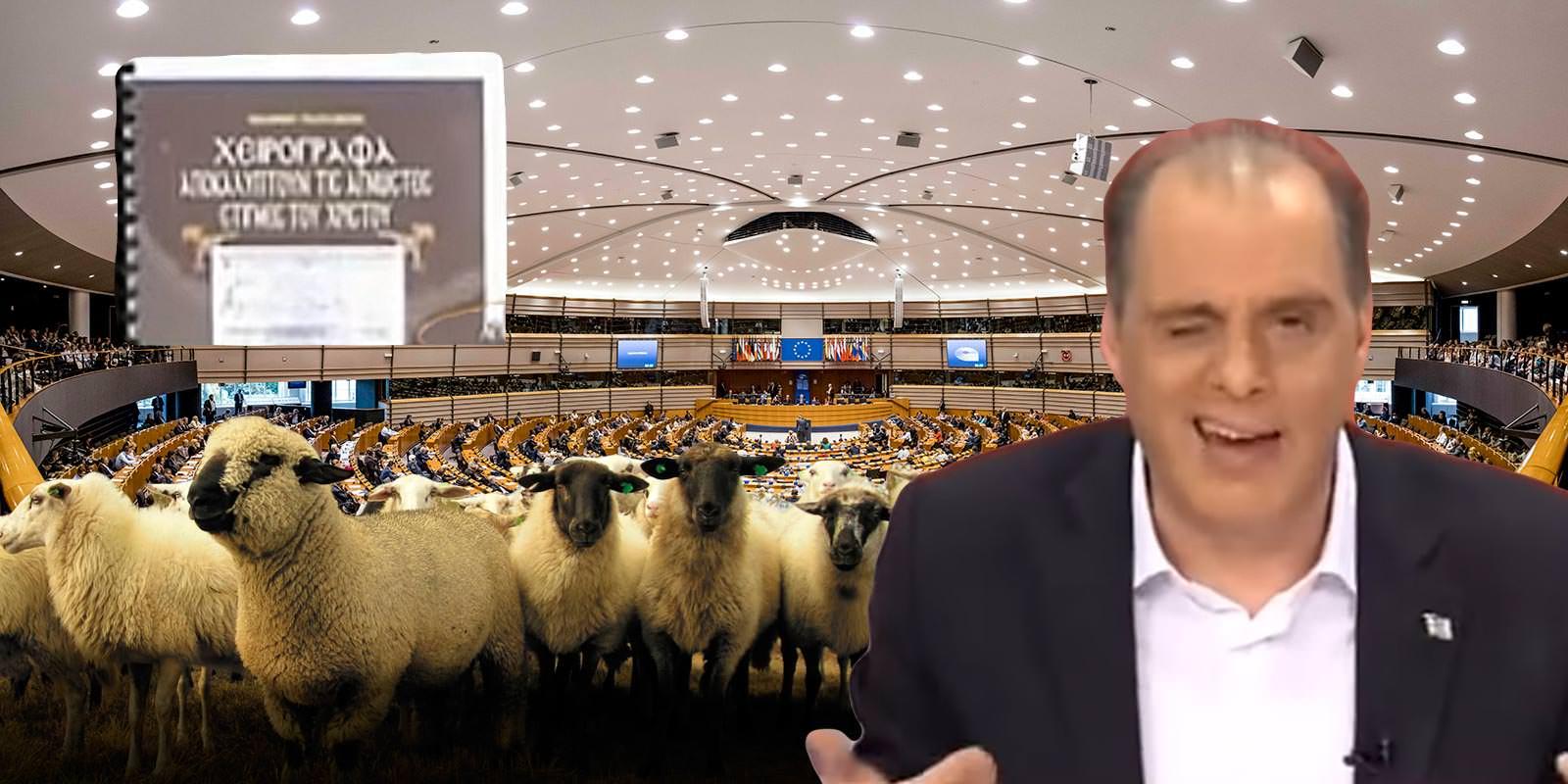 βελόπουλος ευρωεκλογές