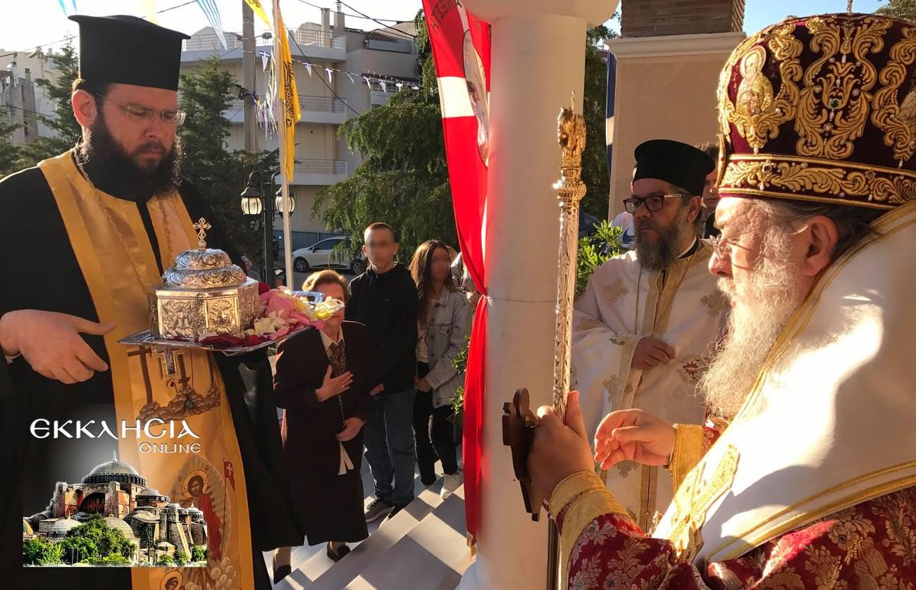 λυκόβρυση Ιερά Λείψανα Αγίας Ελένης