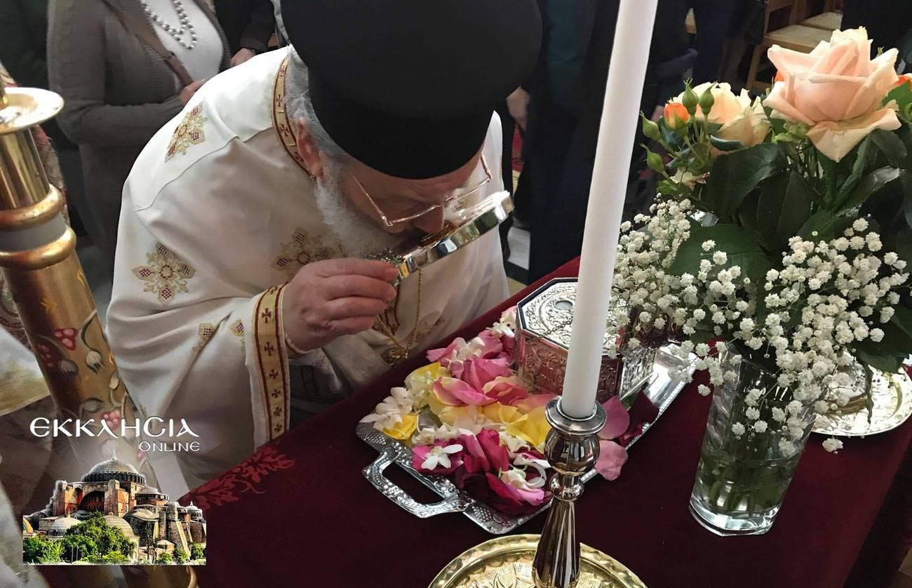 Ιερά Λείψανα Αγίας Ελένης λυκόβρυση
