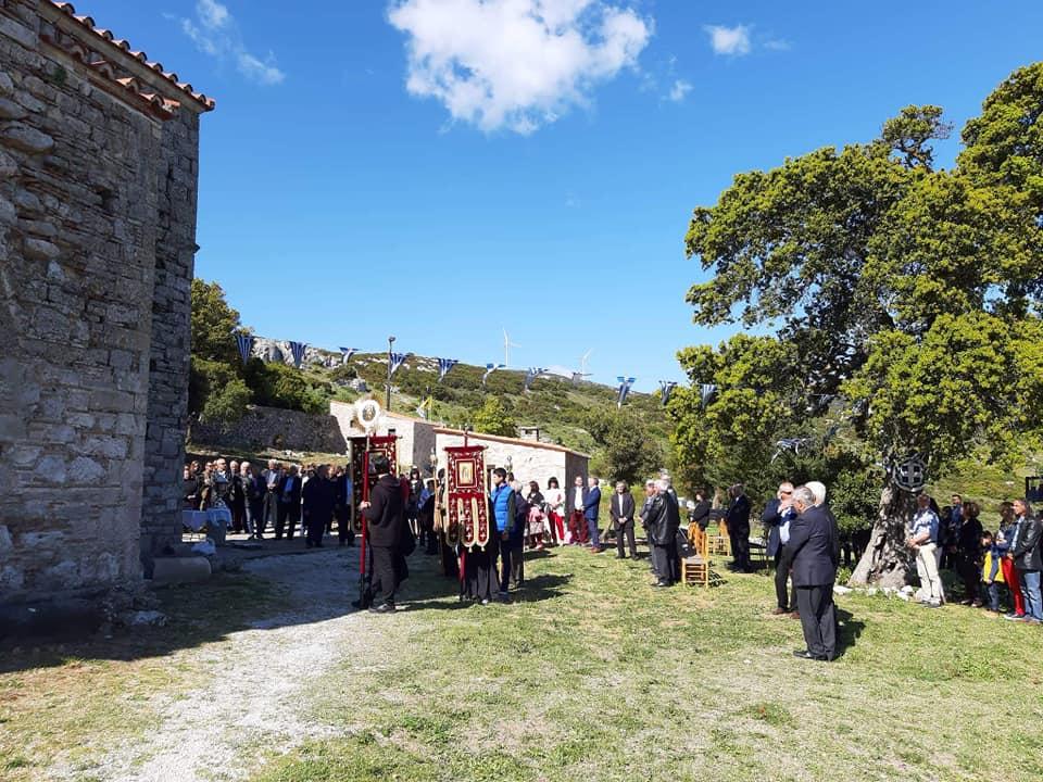 Γιορτή Ιεράς Μονής Ζωοδόχου Πηγής Πύλης Βοιωτίας 2019