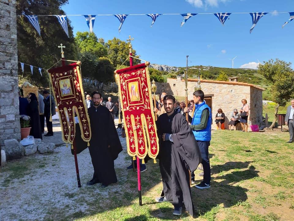 Γιορτή Ιερά Μονή Ζωοδόχου Πηγής Πύλης Βοιωτίας 2019