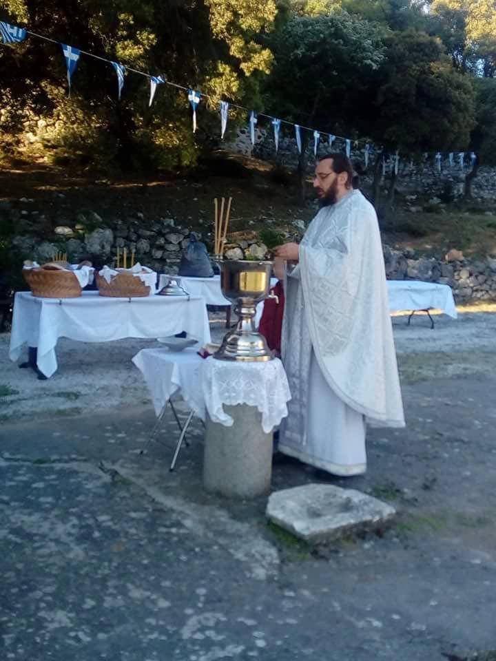 Γιορτή Ιερά Μονή Ζωοδόχου Πηγής Πύλης Βοιωτίας