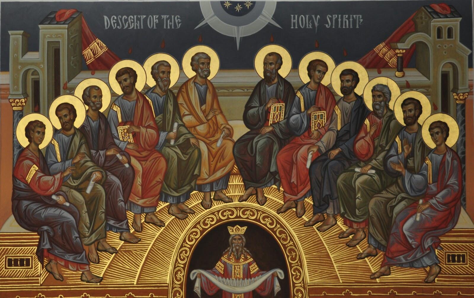 Πεντηκοστή-16 Ιουνίου: Τι γιορτάζει η Εκκλησία μας - ΕΚΚΛΗΣΙΑ ONLINE