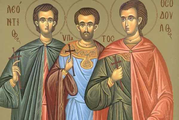 Άγιοι Λεόντιος