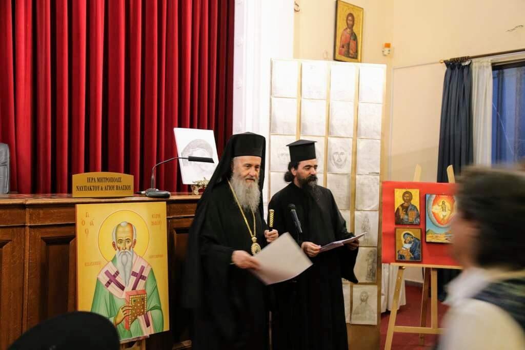 Λήξη Βυζαντινής Μουσικής και Αγιογραφίας της Ιεράς Μητρόπολης Ναυπάκτου 2019