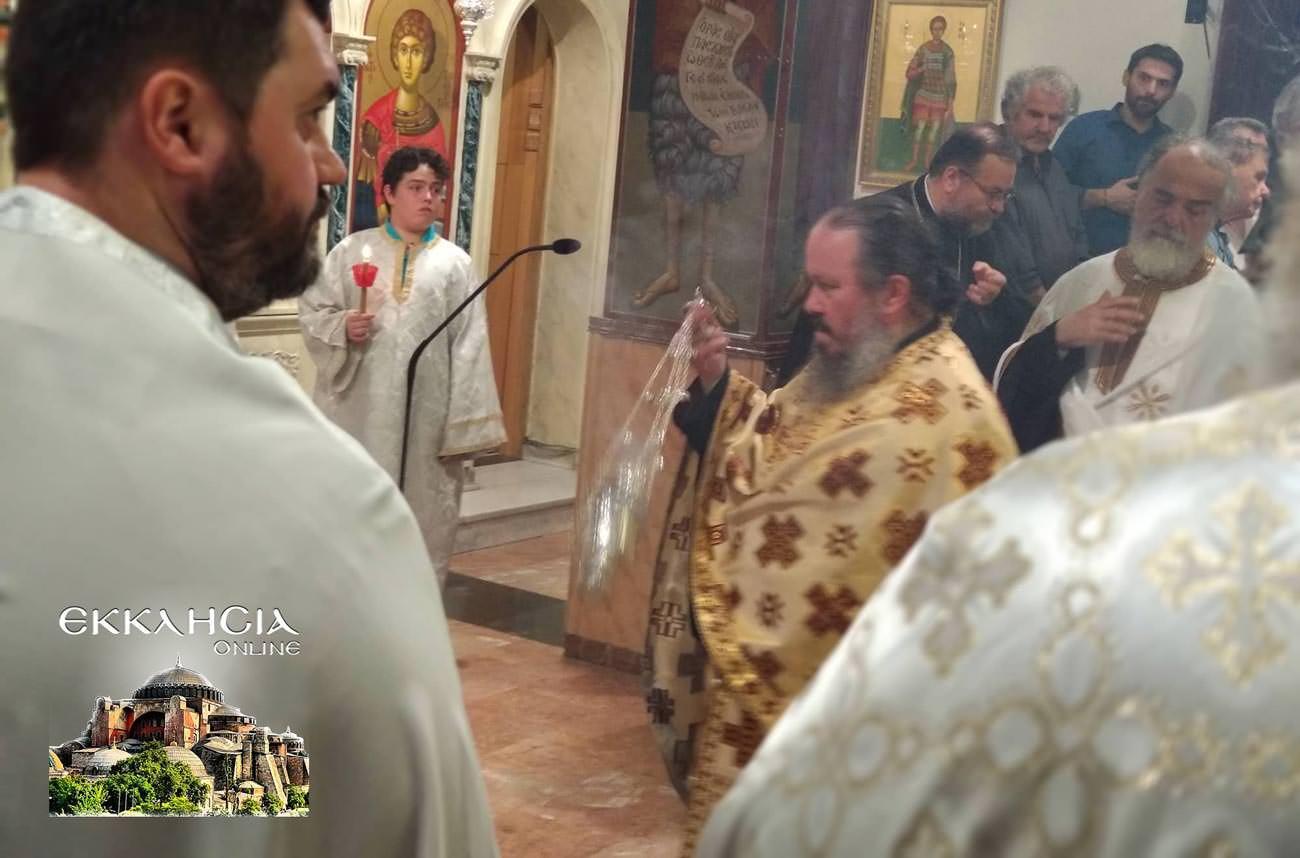 Αγίων Αποστόλων Πέτρου και Παύλου Γλυφάδα 2019