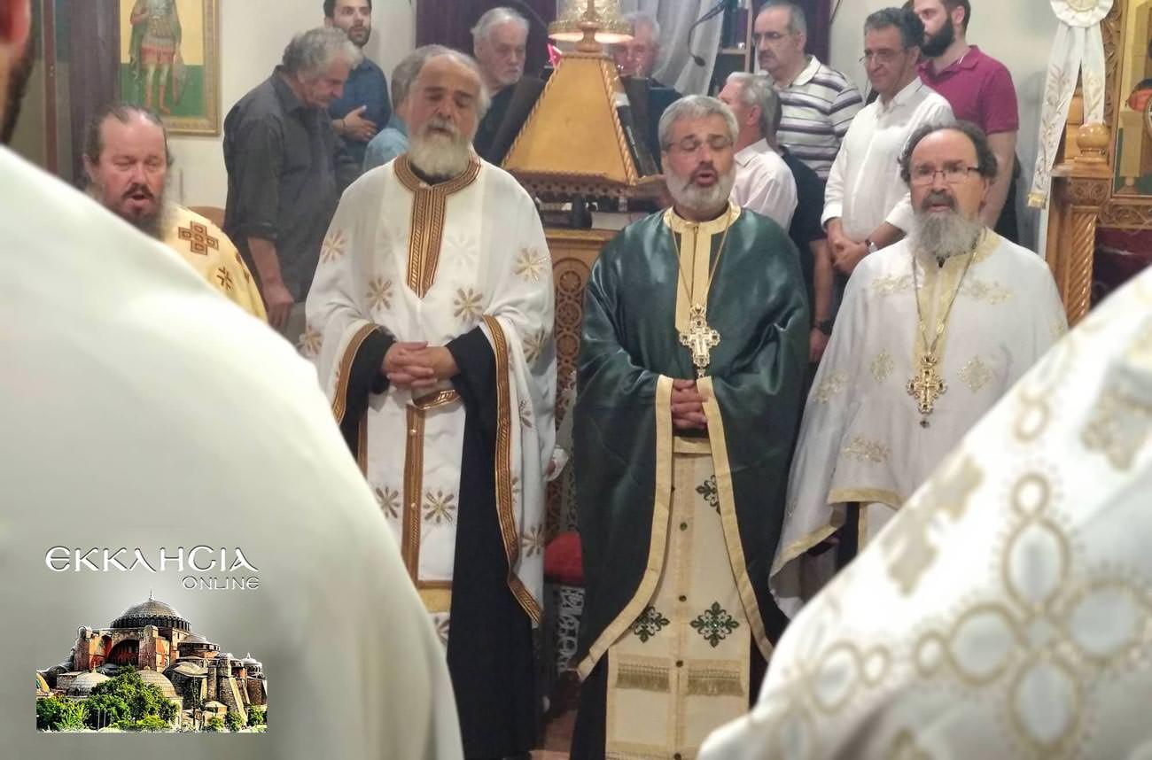 Αγίων Αποστόλων Πέτρου και Παύλου εσπερινός 2019