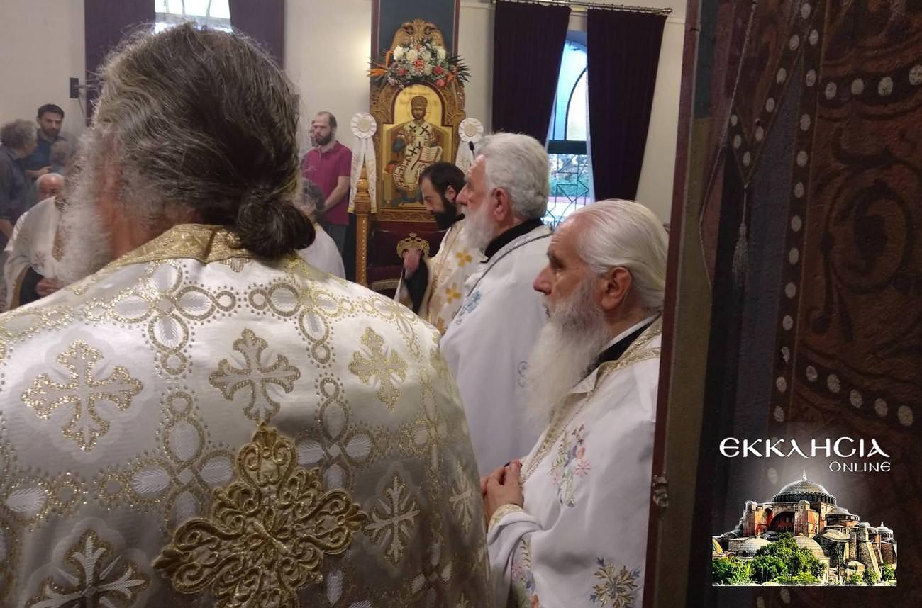 Αγίων Αποστόλων Πέτρου Παύλου