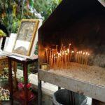 Άγιοι Ισίδωροι Άγιος Απόστολος Ιούδας Θαδδαίος