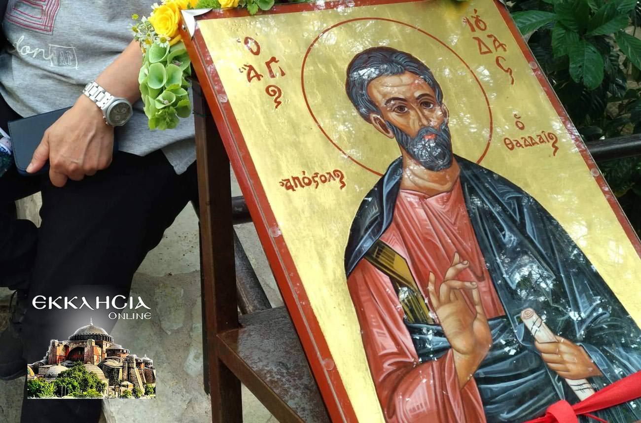 Άγιος Απόστολος Ιούδας Θαδδαίος εικόνα Λυκαβηττός