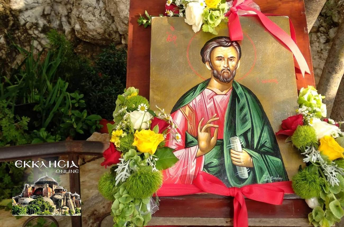 Άγιος Απόστολος Ιούδας Θαδδαίος εικόνα