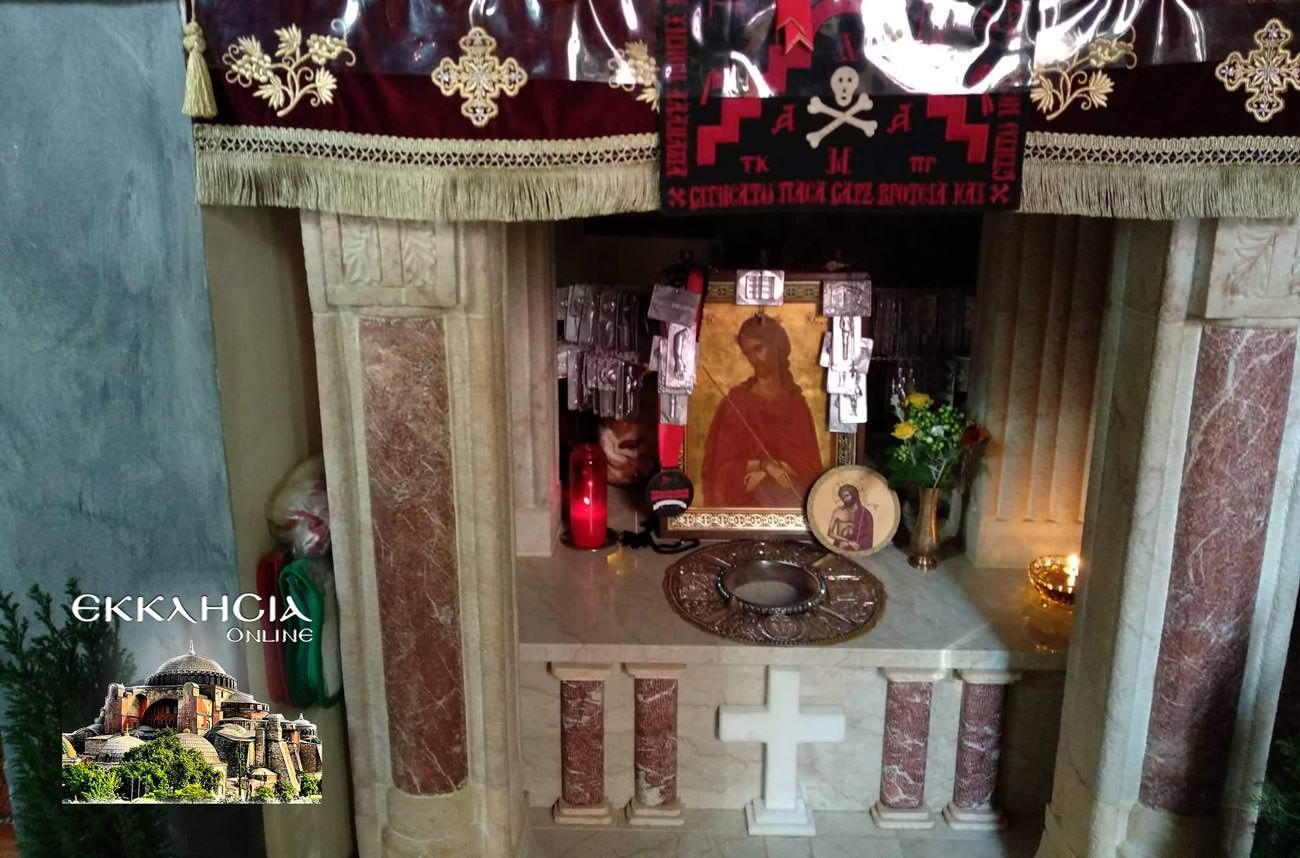 Λυκαβηττός Άγιος Ιούδας Θαδδαίος