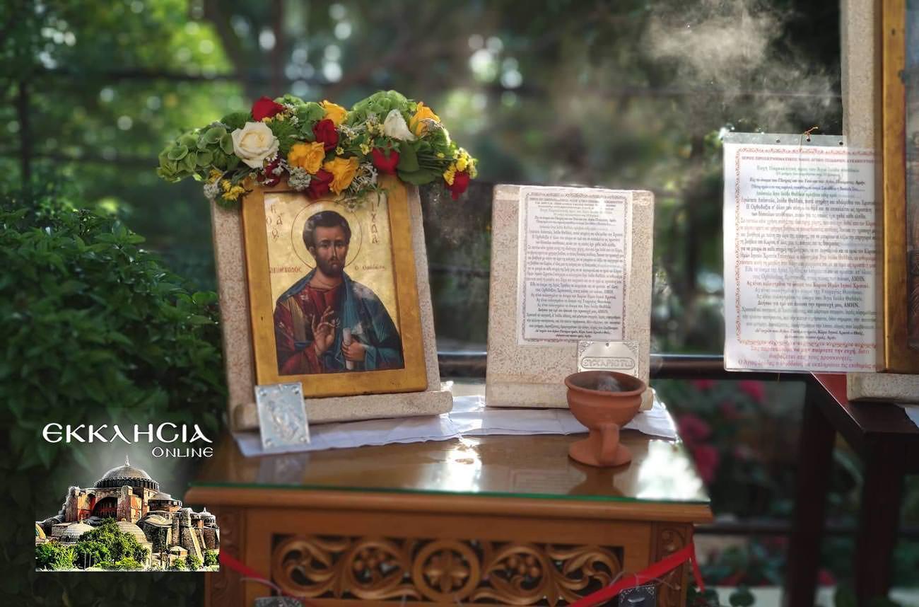Άγιοι Ισίδωροι Άγιος Απόστολος Ιούδας Θαδδαίος εικόνα 2019