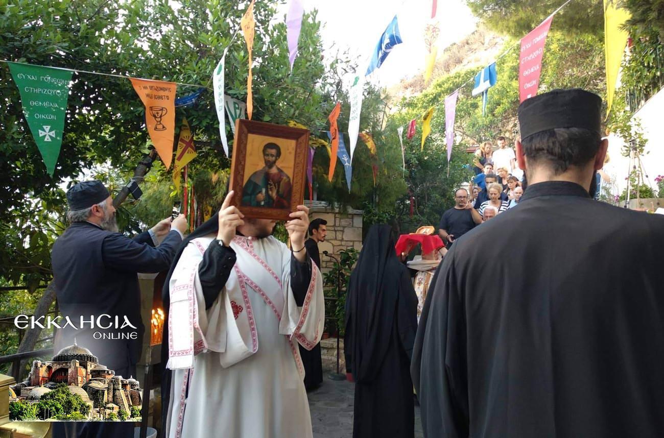 Ισίδωροι Λυκαβηττού Άγιος Απόστολος Ιούδας Θαδδαίος Ιερά Λείψανα