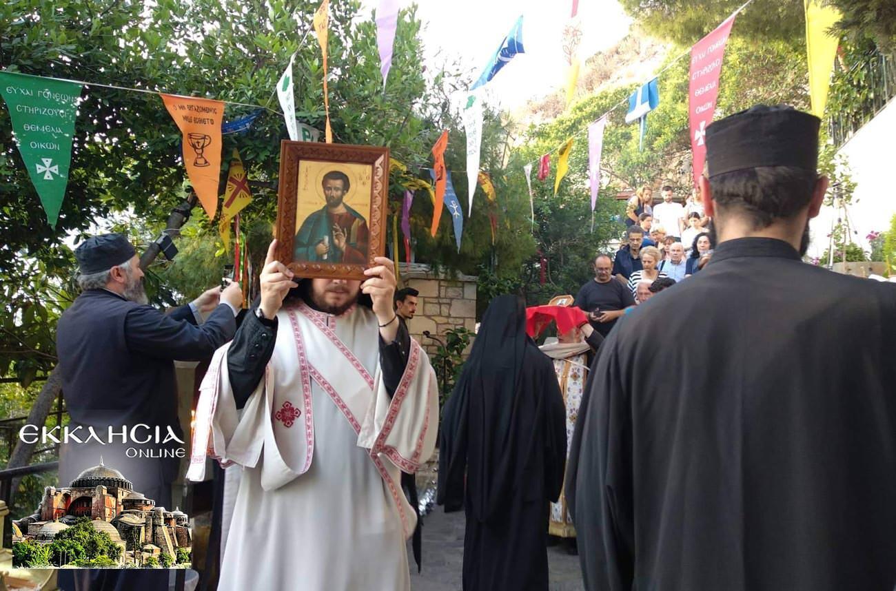 Λυκαβηττός Άγιος Απόστολος Ιούδας Θαδδαίος Ιερά Λείψανα 2019