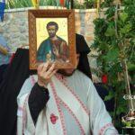 Λυκαβηττός Άγιος Απόστολος Ιούδας Θαδδαίος εικόνα