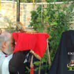 Ιερά Λείψανα Αγίου Ιούδα Θαδδαίου