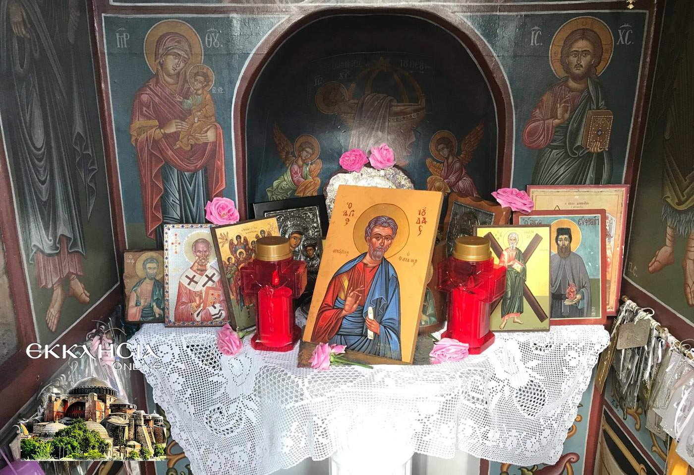 Άγιος Ιούδας Θαδδαίος Απόστολος εικόνα