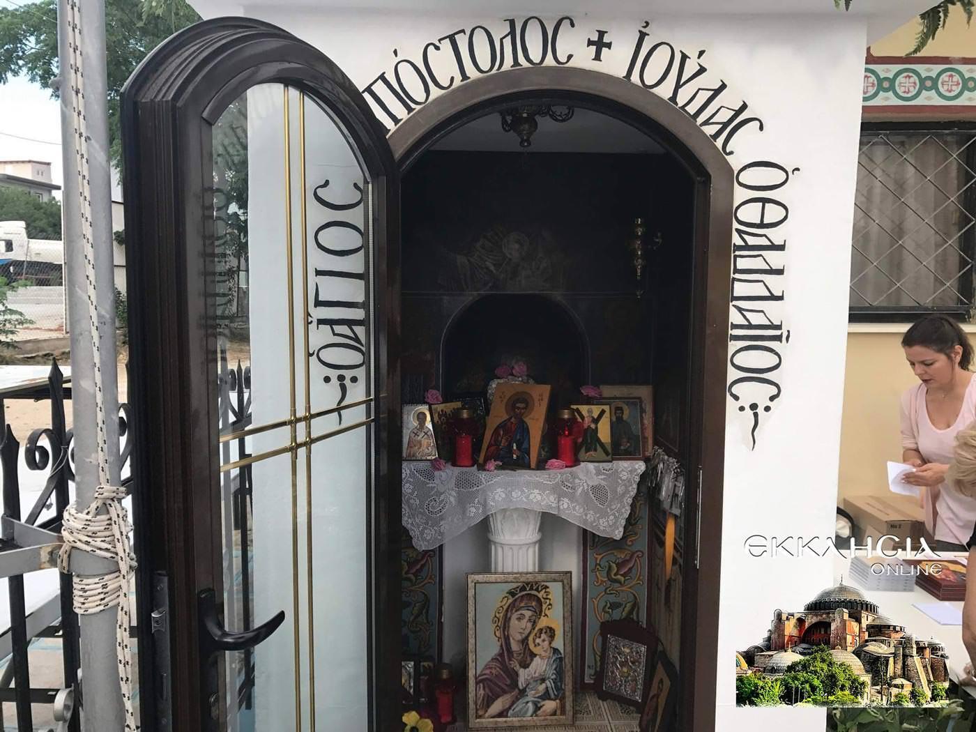 Άγιος Ιούδας Θαδδαίος Απόστολος παρεκκλήσι Μενίδι 2019