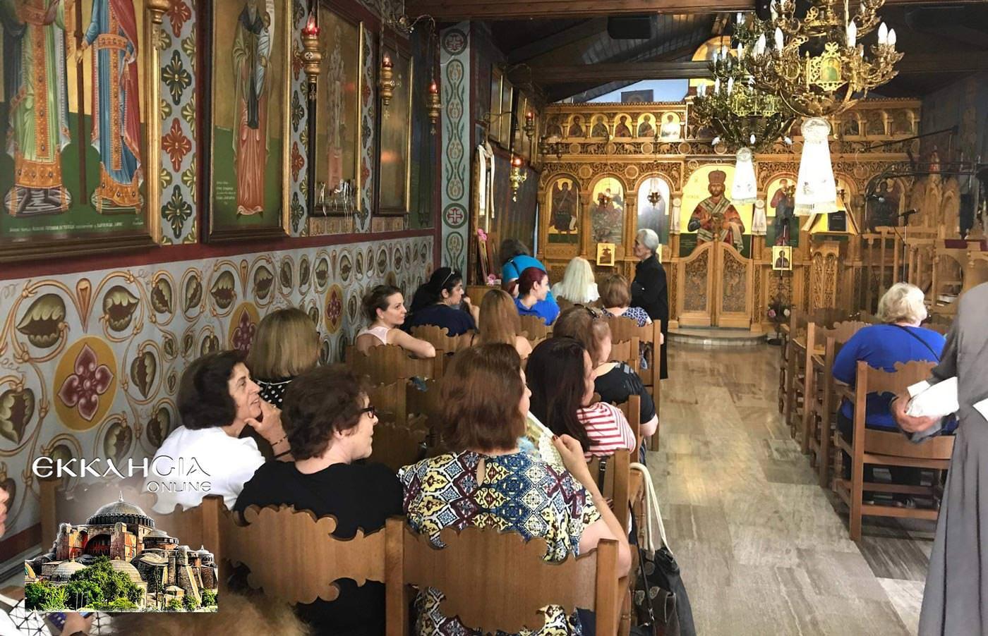 Άγιος Ιούδας Θαδδαίος Απόστολος Μενίδι 2019