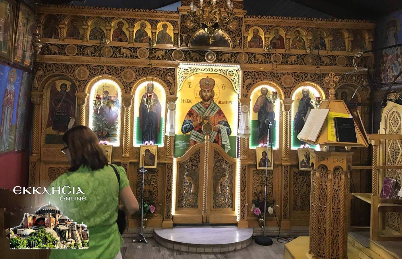 Άγιος Ιούδας Θαδδαίος εορτή Μενίδι 2019