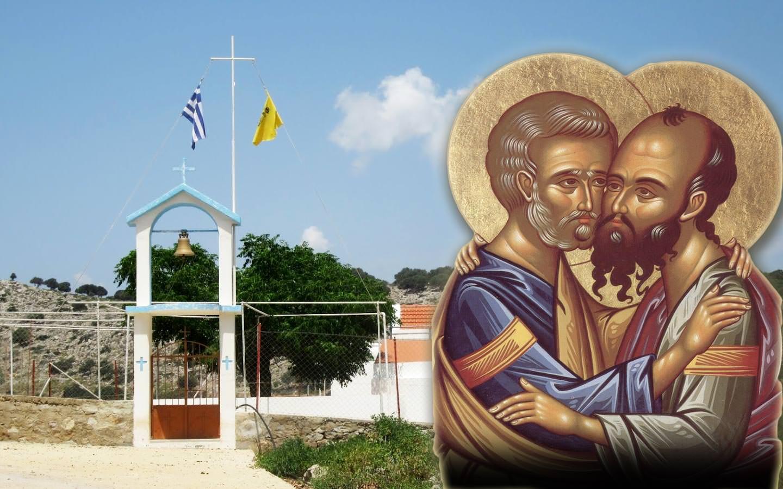 σεσκλι αποστόλων πέτρου και παύλου