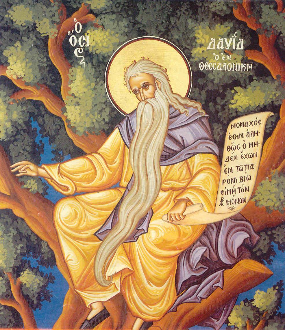 ΒΙΝΤΕΟ:Όσιος Δαυίδ ο εν Θεσσαλονίκη (Ομιλία Πατήρ Σπυρίδων)