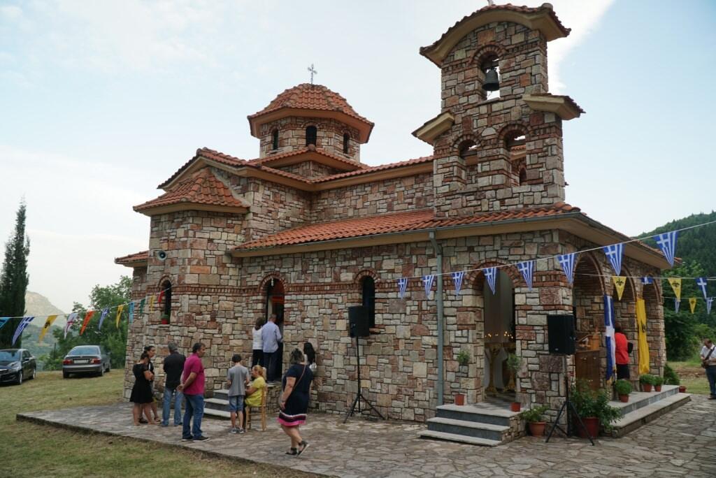 Ιερά Μονή Αγίου Προκοπίου Τρικάλων