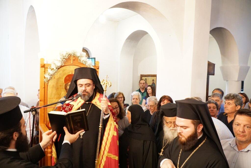 νέος Ηγούμενος στην Ιερά Μονή Αγίου Προκοπίου Τρικάλων