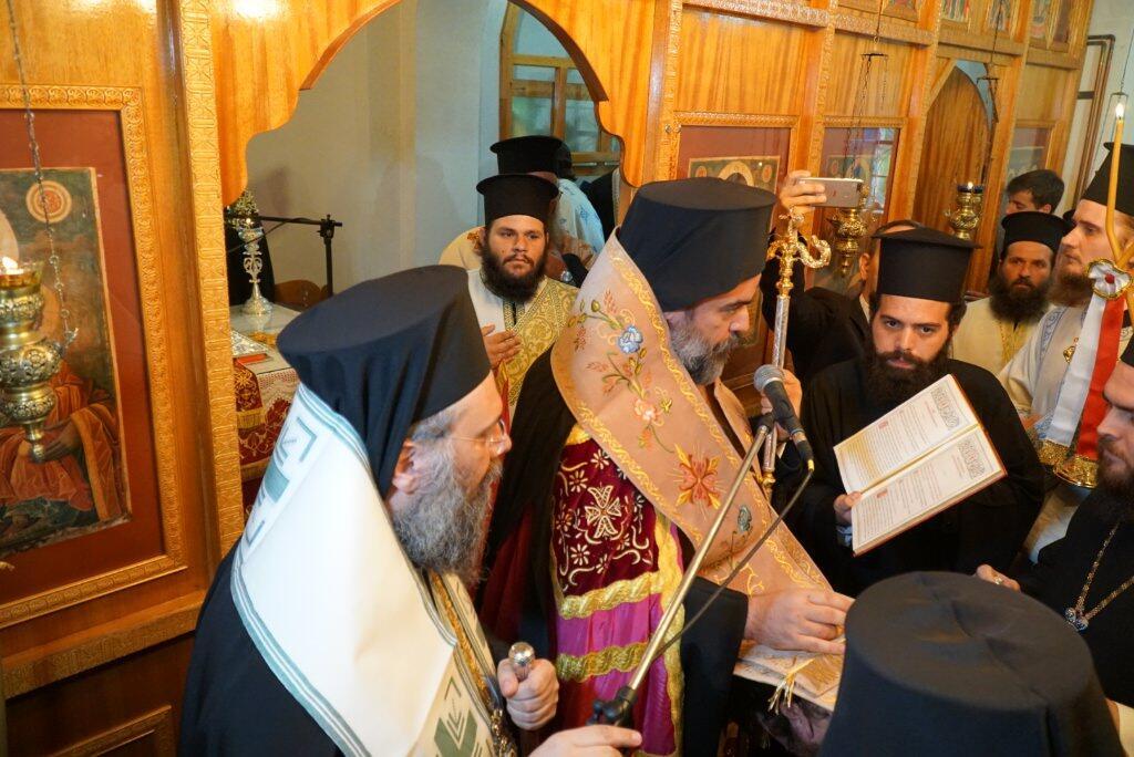 Ενθρόνιση Ηγουμένου Μονή Αγίου Προκοπίου Τρικάλων