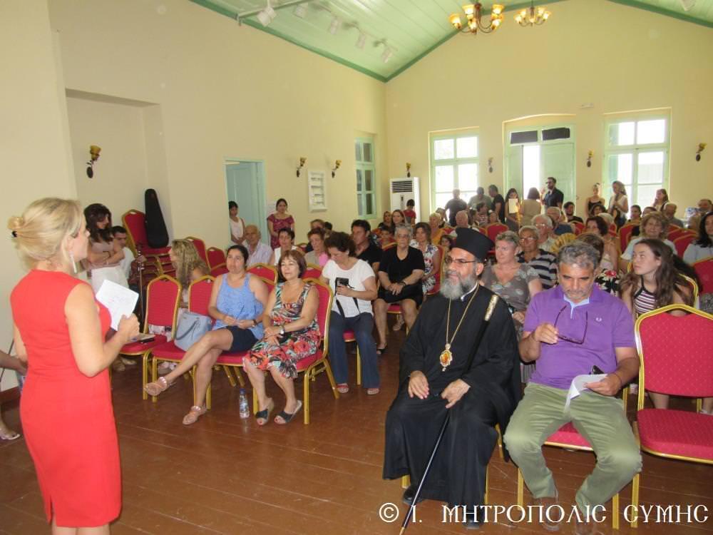 Συναυλία Δημοτικού Ωδείου στην Ιερά Μητρόπολη Σύμης
