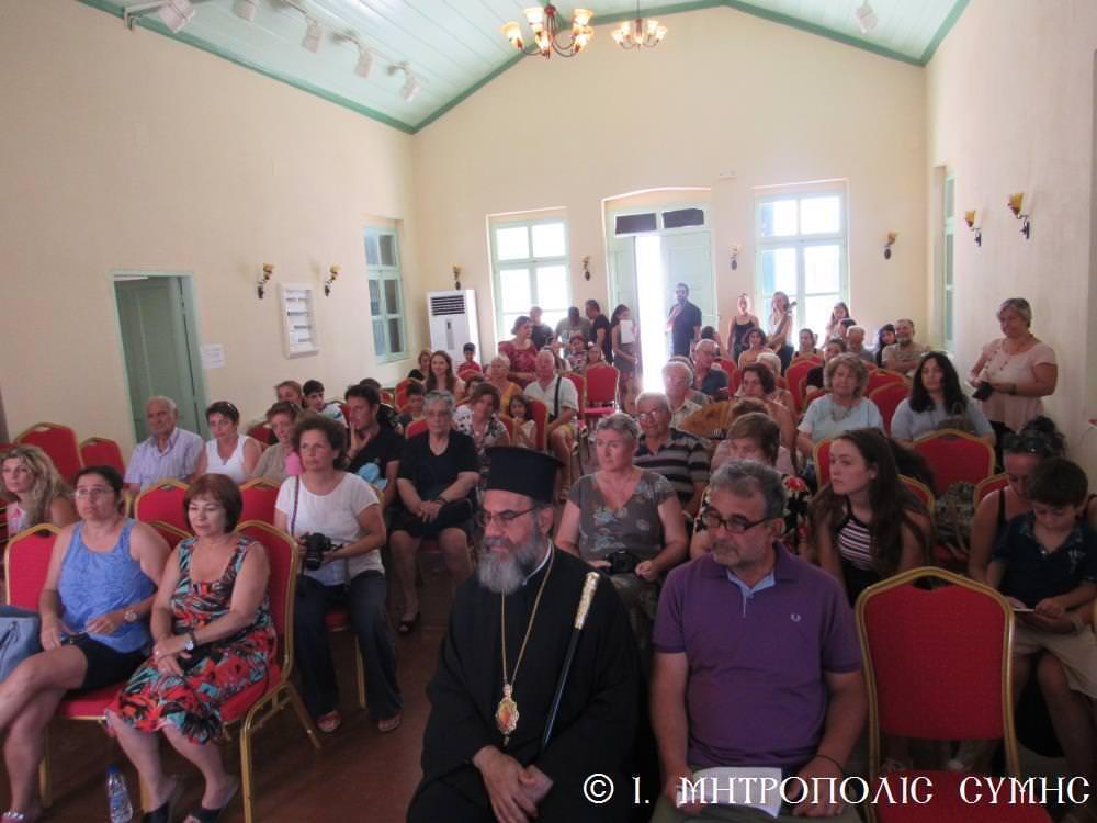Συναυλία Δημοτικού Ωδείου Ιερά Μητρόπολη Σύμης