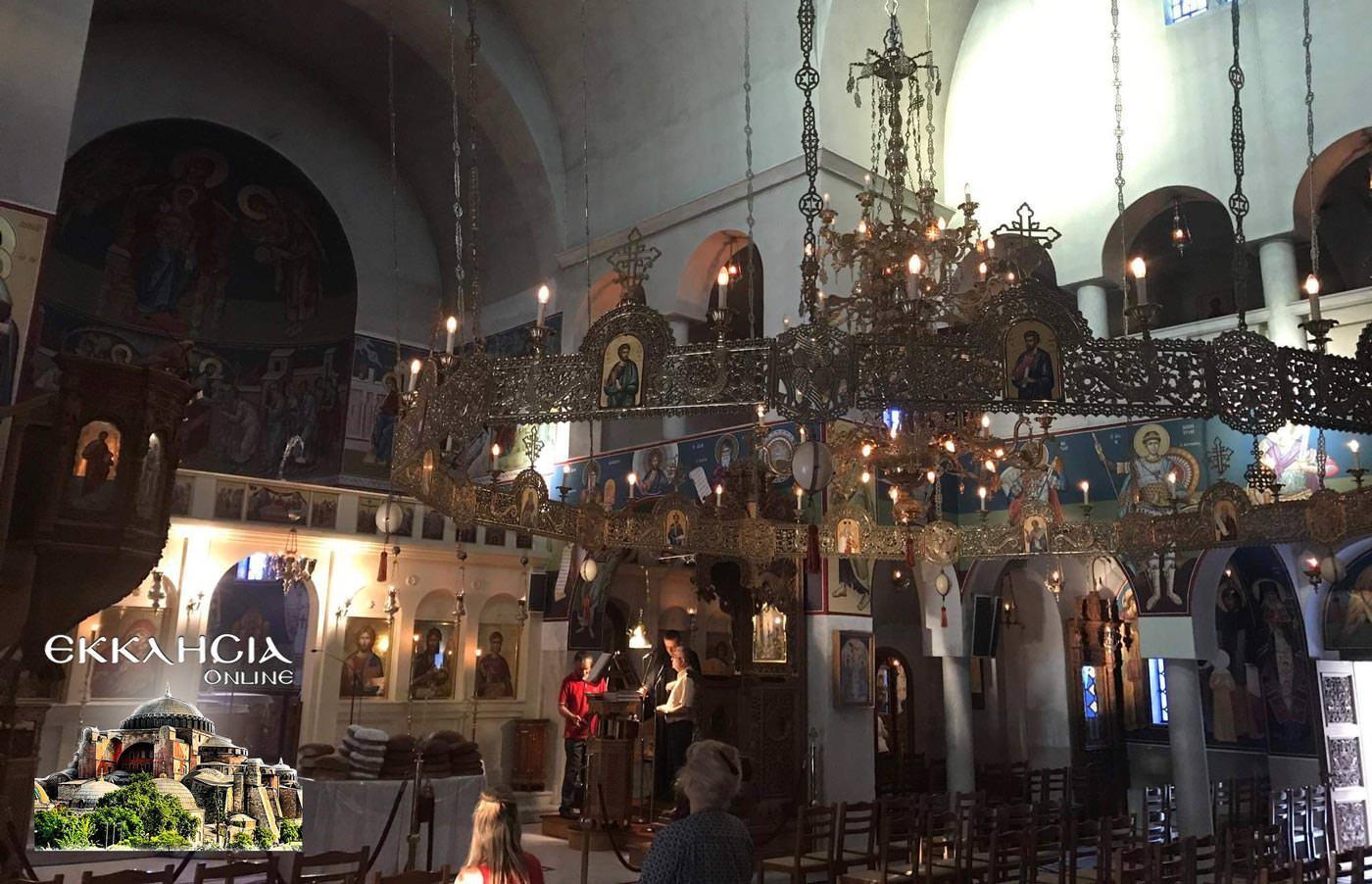 Ιερός Ναός Αγίου Νικολάου 2019