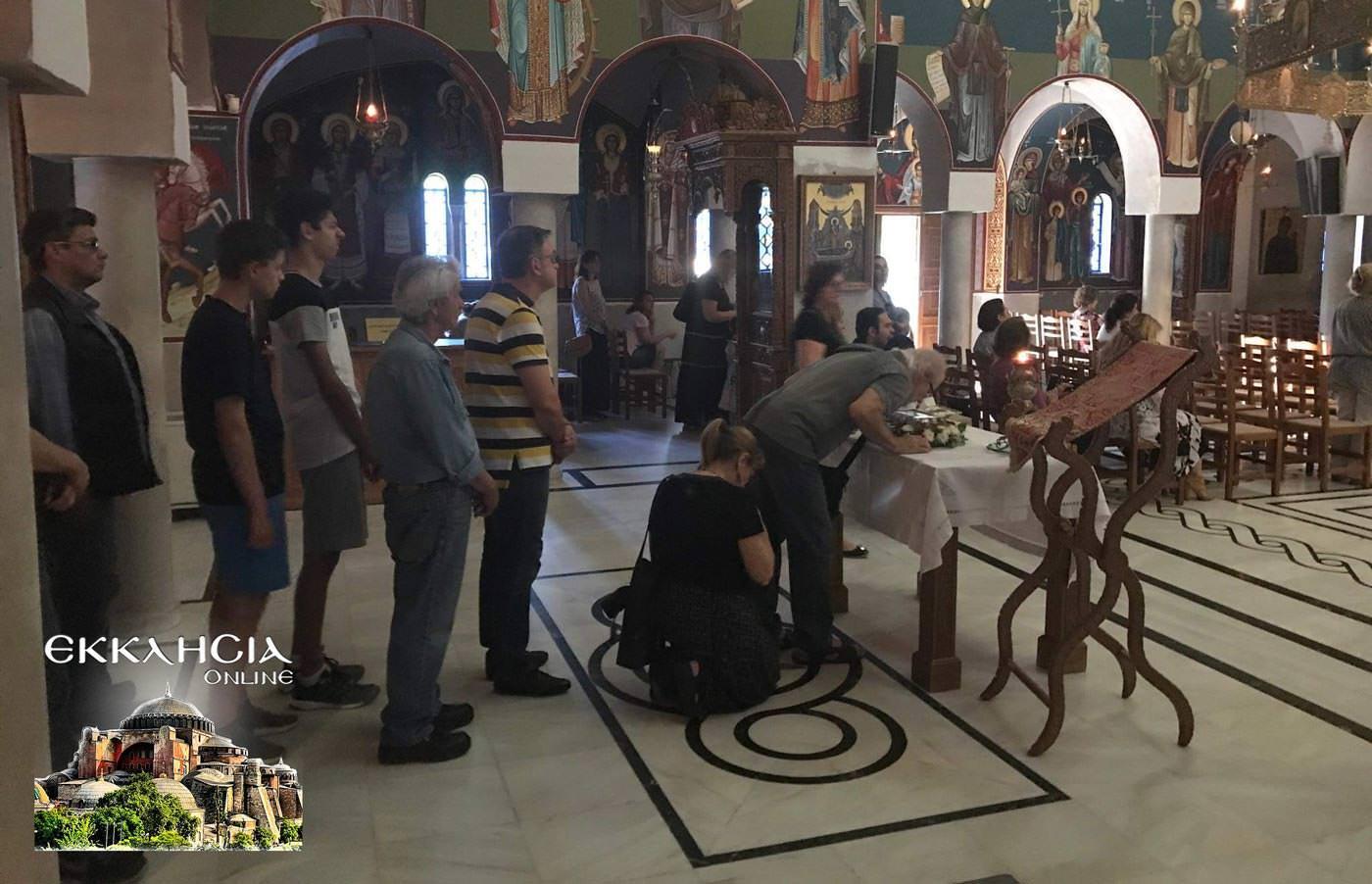 Άγιος Λουκάς Ιατρός Ιερά Λείψανα
