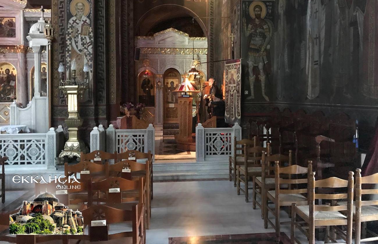 Ιερός Ναός Αναλήψεως του Σωτήρως Δραπετσώνα Άγιοι Ανάργυροι Κοσμάς και Δαμιανός