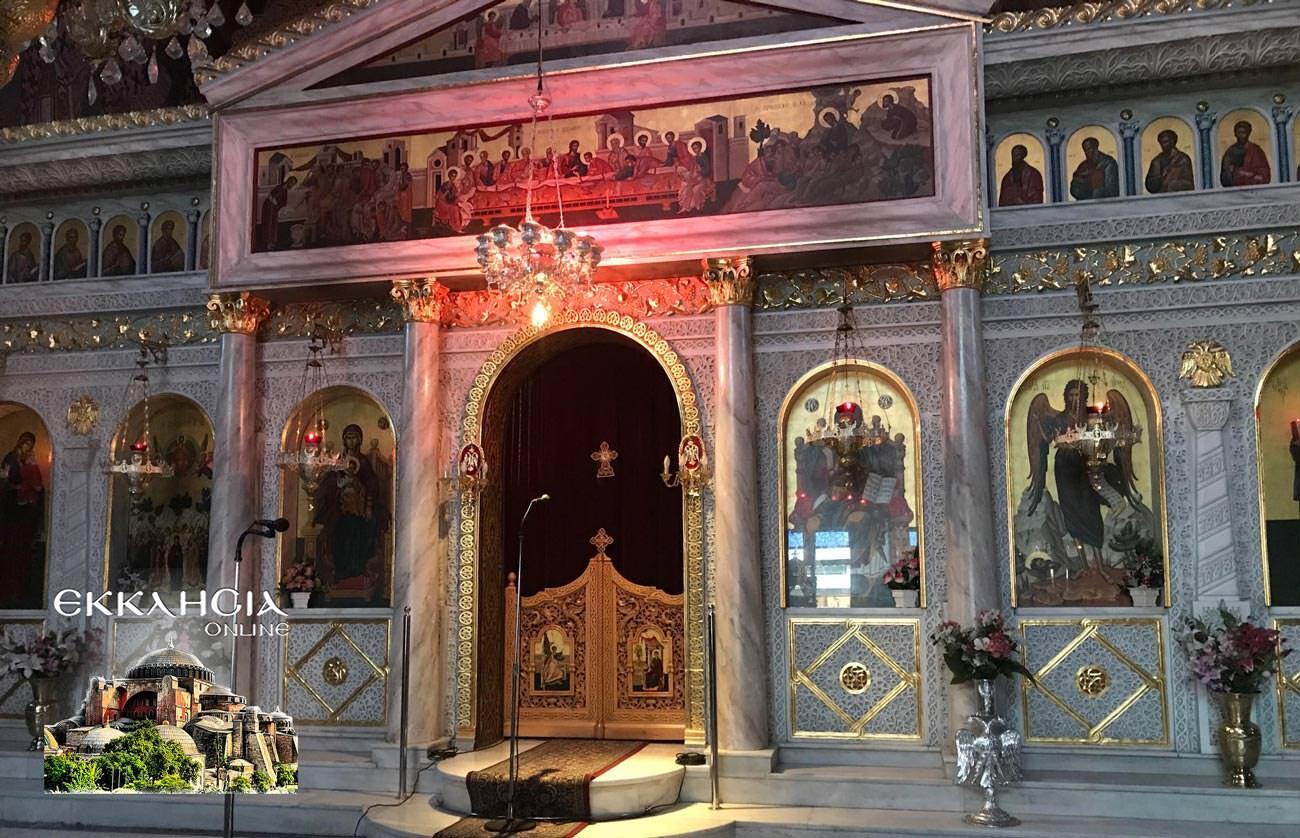Ιερός Ναός Αναλήψεως του Σωτήρως Δραπετσώνα Άγιοι Ανάργυροι