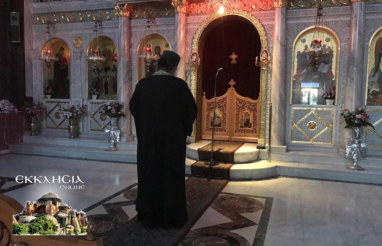 Ναός Αναλήψεως του Σωτήρως Δραπετσώνα Άγιοι Ανάργυροι Κοσμάς και Δαμιανός