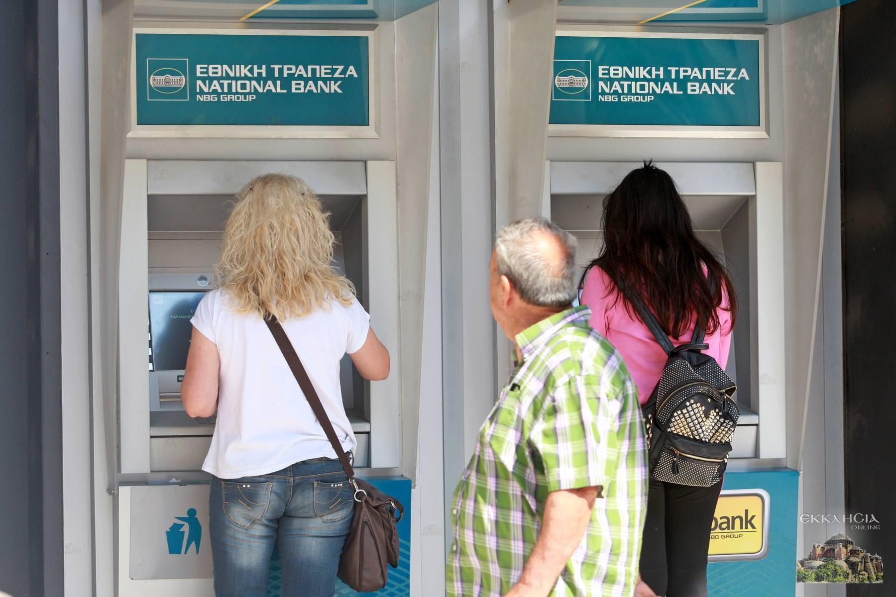 Επίδομα ενοικίου πληρωμή ΚΕΑ ΟΠΕΚΑ επίδομα αδείας κοινωνικό μέρισμα 2019