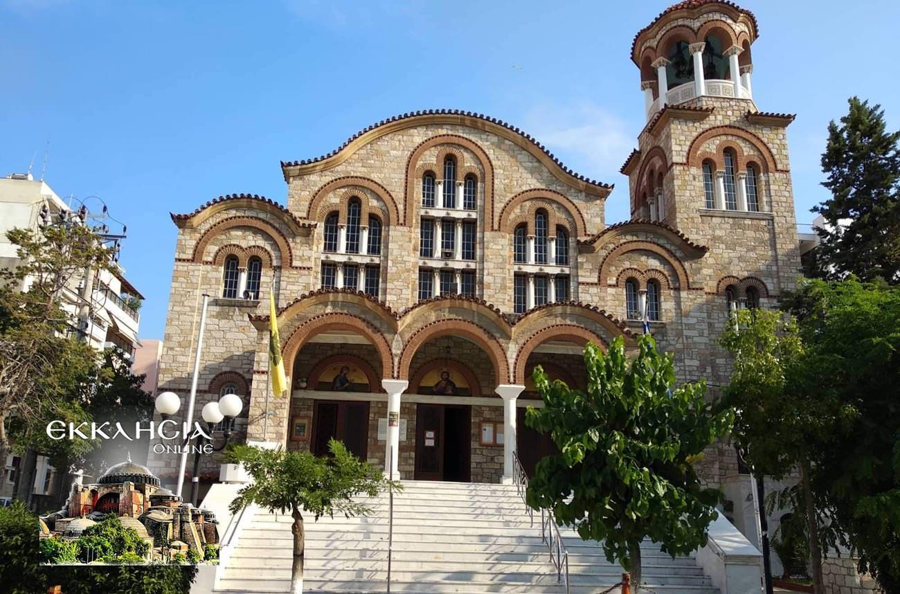 Ιερός Ναός Άγιος Νείλος Πειραιάς 2019