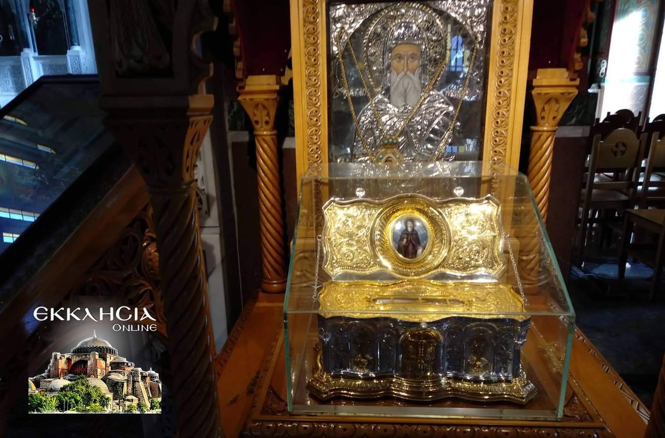 Άγιος Νείλος ιερά λείψανα