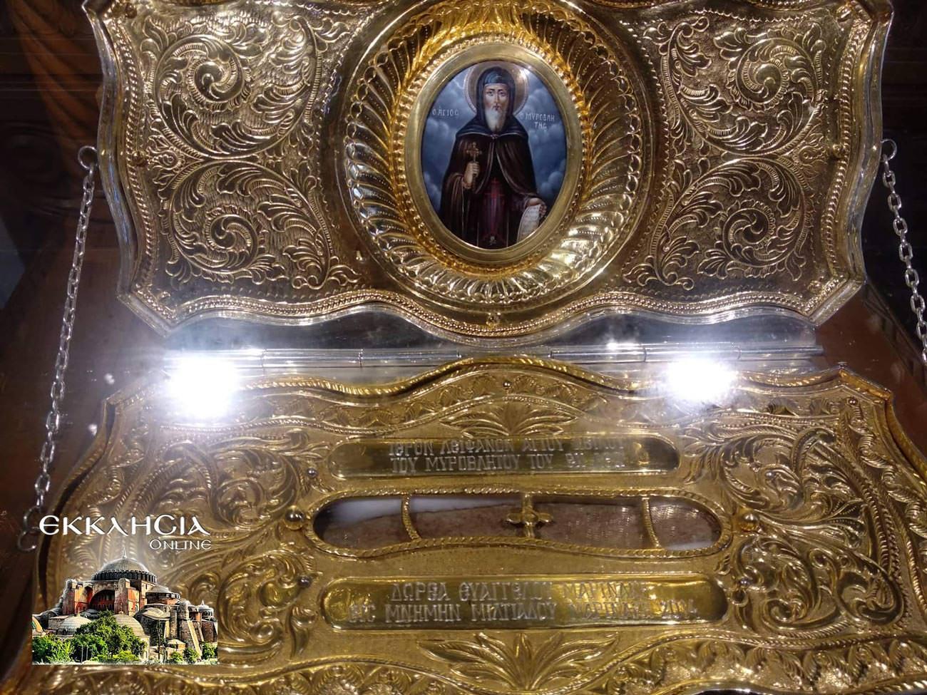 Άγιος Νείλος ιερά λείψανα 2019