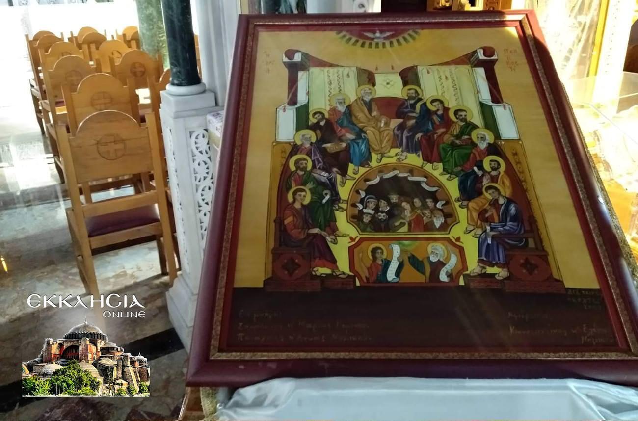 Ιερός Ναός Αγίου Νείλου Πειραιά 2019