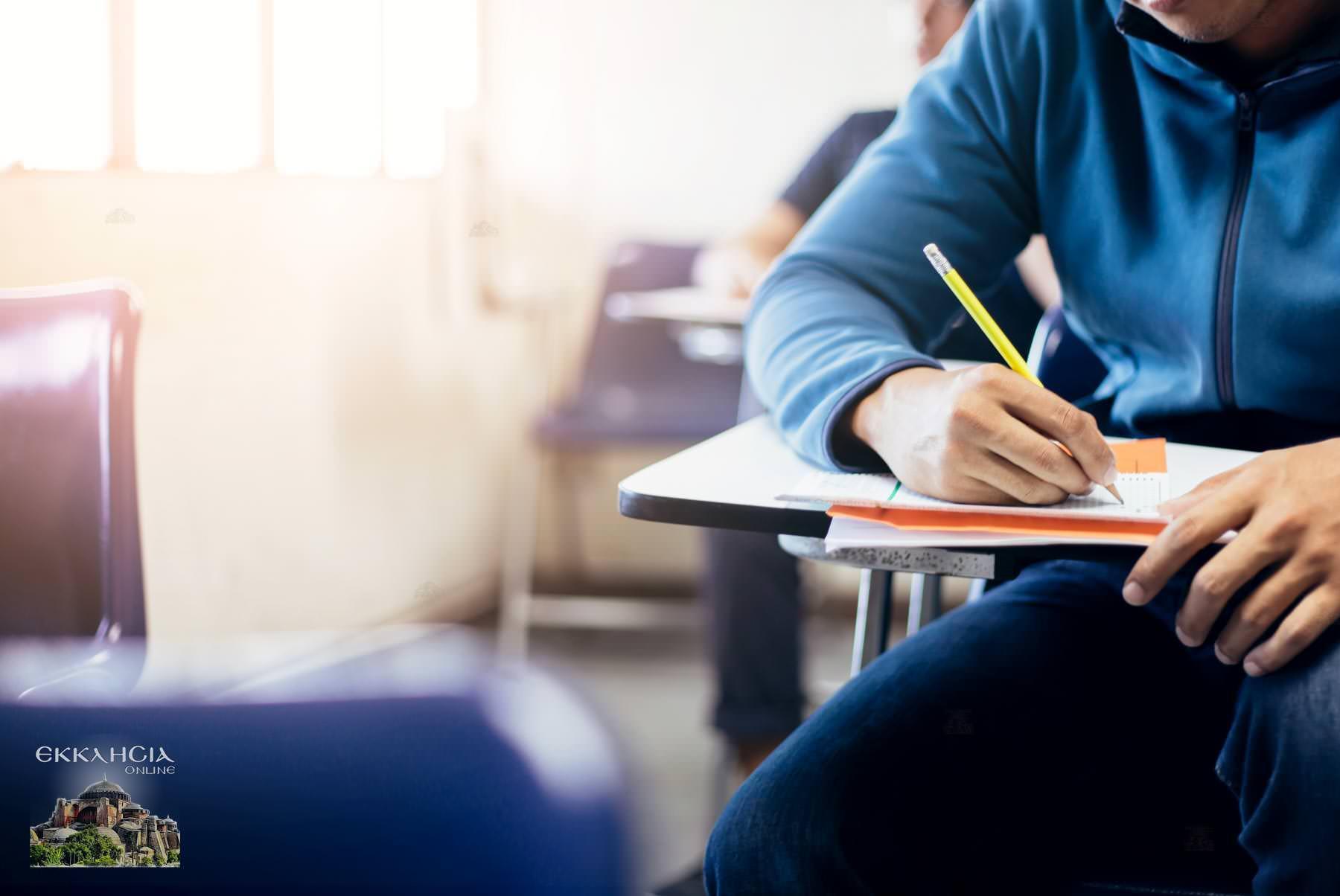 πανελλήνιες εξετάσεις βάσεις 2019