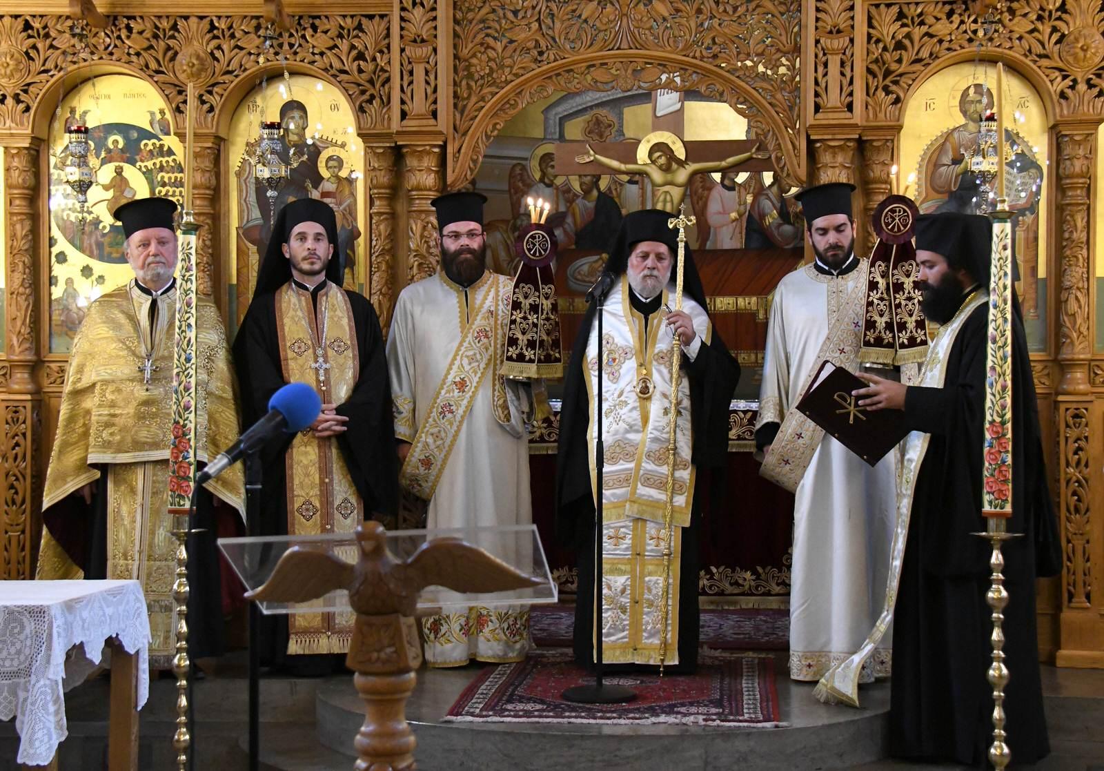 Ημέρα Μνήμης Κωνσταντίνου Καραθεοδωρή